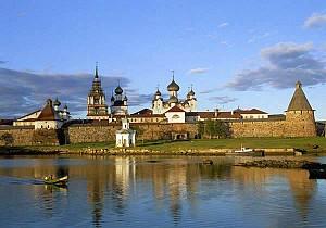 Соловецкий монастырь. <br> фото www.museum.ru
