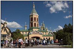 Свято-Троицкий монастырь в Джорданвилле.